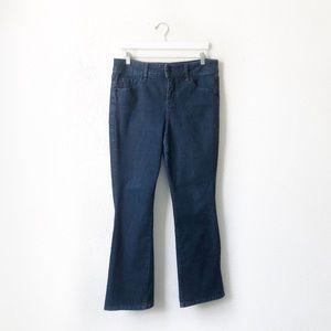 Torrid | Dark Wash Slimfix Bootcut Style Jeans 16R